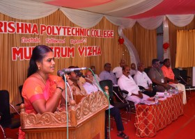 ANNUAL DAY-3