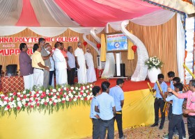 ANNUAL DAY-4