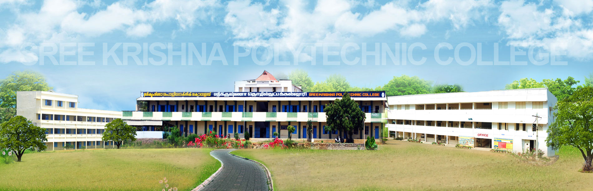 sree krishna polytechnic college